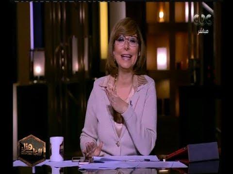 لميس الحديدي تعلق على غناء جماهير ليفربول لمحمد صلاح