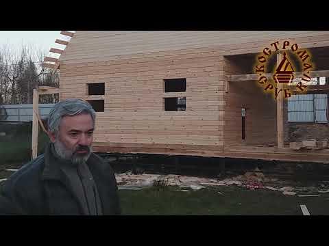 Дом из бруса. Отзыв о строительстве.