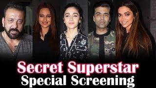 Video Secret Superstar Movie Special Screening | Deepika Padukone, Alia Bhatt, Karan Johar, Sanjay Dutt MP3, 3GP, MP4, WEBM, AVI, FLV Oktober 2017
