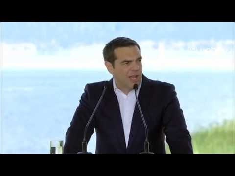 Ομιλία του Πρωθυπουργού κατά την τελετή για την υπογραφή συμφωνίας μεταξύ της Ελλάδας και της πΓΔΜ.