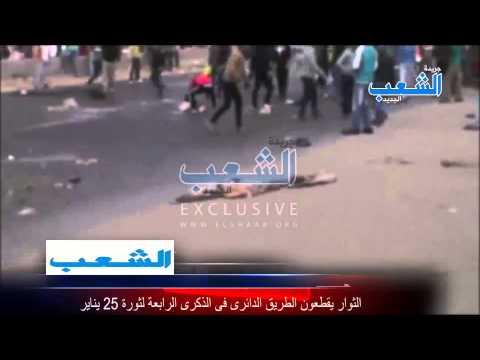 الثوار يقطعون الطريق الدائري فى الذكرى الرابعة لثورة 25 يناير