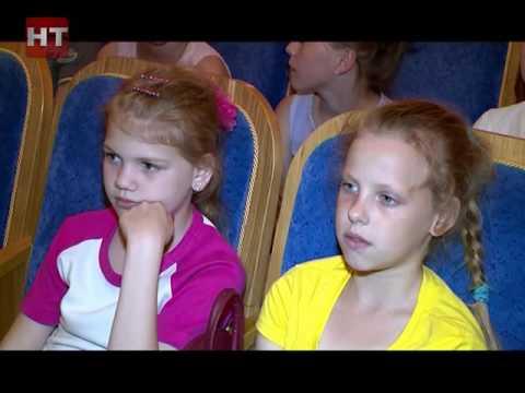 В Великом Новгороде празднуют день защиты детей
