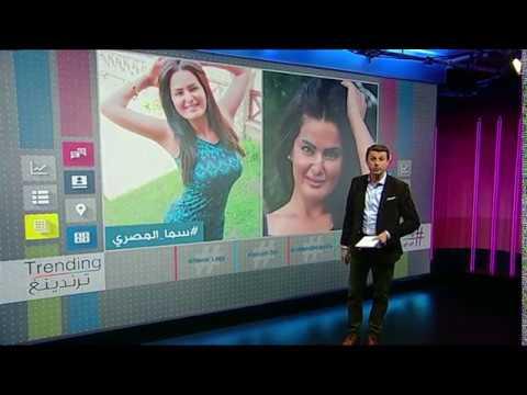 سما المصري تتحدث لـ BBC عن سعيها لإدارة منتخب كرة القدم