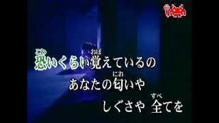 Download Lagu HY 366 nichi karaoke Mp3