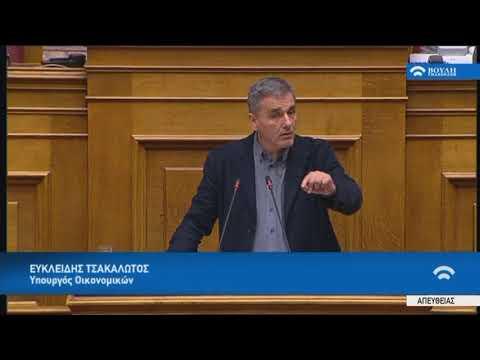 Ε.Τσακαλώτος (Υπουργ.Οικονομ.)(Μεταρρυθμίσεις προγράμματος οικονομικής προσαρμογής) (12/01/2018)