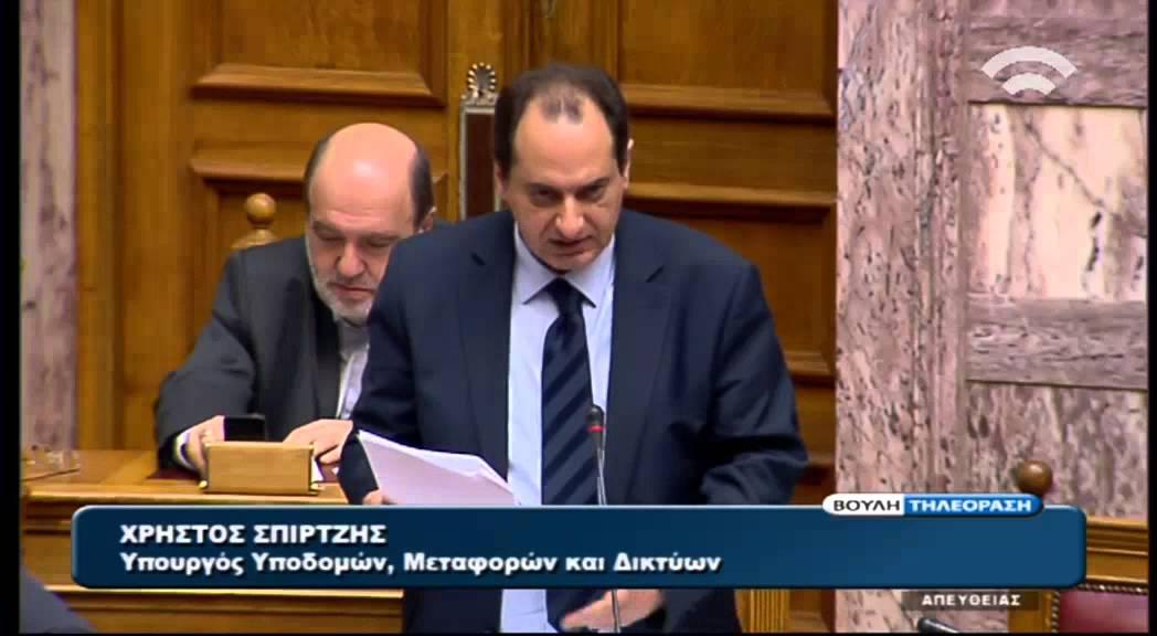 Βουλή: Ο Χρ. Σπίρτζης για τα οχήματα του ομίλου Volkswagen με πειραγμένο λογισμικό στην Ελλάδα