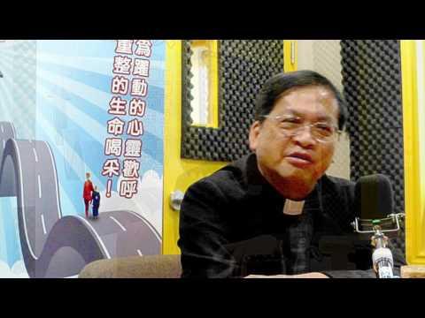 電台見證 林國璋牧師 (如若我可幫助人) (02/26/2017 多倫多播放)