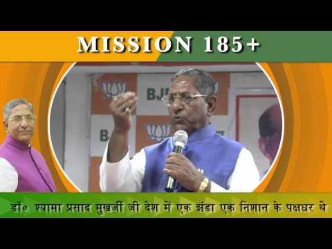 डॉ० श्यामा प्रसाद मुखर्जी जी देश में एक झंडा-एक निशान के पक्षधर थे:Nand Kishore Yadav