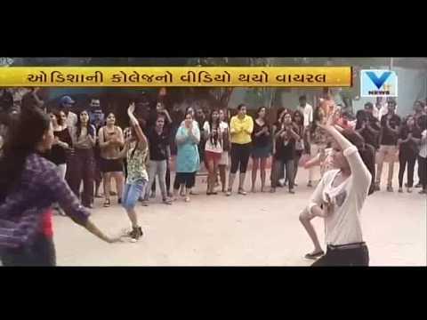 Video Odisha college girls dance video viral | Vtv News download in MP3, 3GP, MP4, WEBM, AVI, FLV January 2017