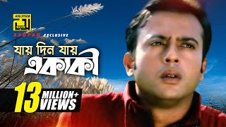 Video Jai Din Jai Ekaki | যায় দিন যায় একাকী | Riaz & Purnima | Hridoyer Kotha MP3, 3GP, MP4, WEBM, AVI, FLV Agustus 2019