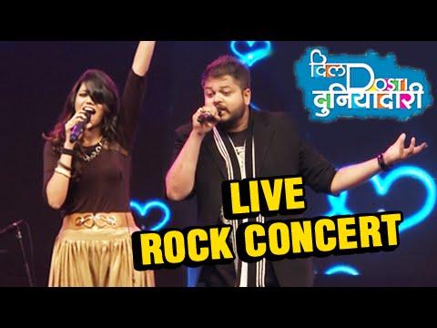 Lakshya & Juilee - Zee Marathi D3 Rock Concert - Mala Ved Lagale