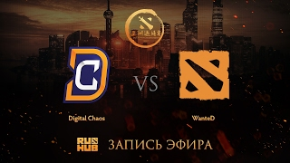 Digital Chaos vs WanteD, DAC 2017 NA Quals, game 1 [Maelstorm, LightOfHeaveN]