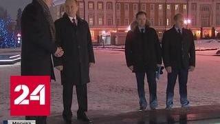 В Кремле открылись окна в глубину веков