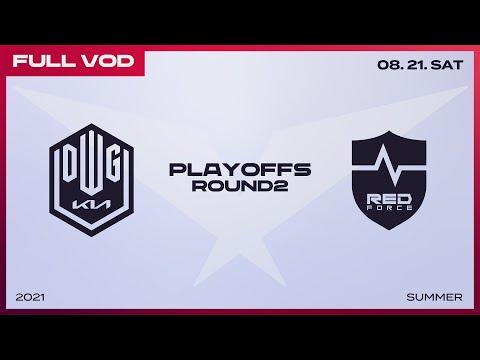 DK vs. NS [Full VOD]ㅣ2021 LCK Summer Playoffs ROUND2