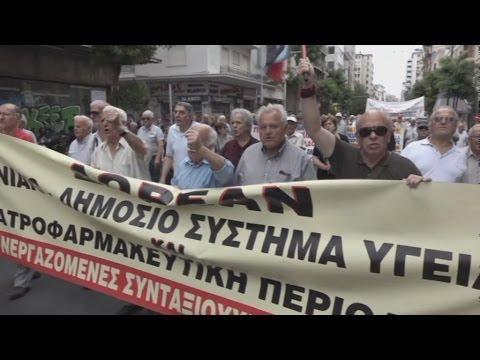 Πορεία διαμαρτυρίας συνταξιούχων για την υγεία