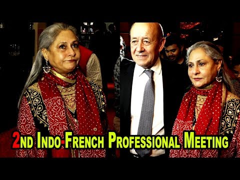 Jaya  Bachchan At Indo French Professional Meetings of the Film & Telivision Industry