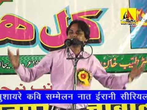 Video Shah Khalid-ALL INDIA MUSHAIRA, JAGANPUR FAIZABAD download in MP3, 3GP, MP4, WEBM, AVI, FLV January 2017