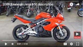 3. 2009 Kawasaki ninja 650 description