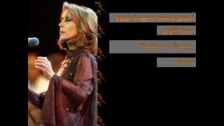 اجمل ما غنت فيروز , فيروزيات - The Best Of Fairuz