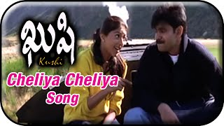 Video Kushi Telugu Movie Video Songs | Cheliya Cheliya Song | Pawan Kalyan | Bhumika | Shemaroo Telugu MP3, 3GP, MP4, WEBM, AVI, FLV Oktober 2018