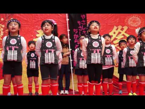 子供たちの歌と踊り(1) 歌  もりまち幼稚園 (於)春節祭inおおいた