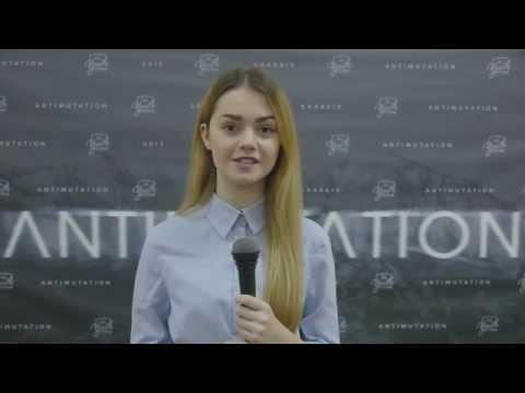 Post Анонс молодежной конференции «Антимутация» 2015 год