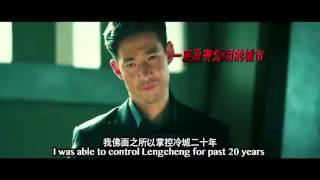 Nonton SUPER BODYGUARD - Trailer #2 (Yue Song, Shi Yanneng) Film Subtitle Indonesia Streaming Movie Download