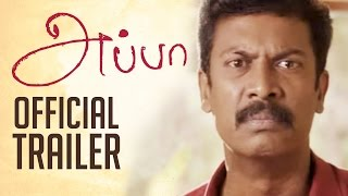 """Appa"" –  Official Trailer"