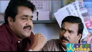 Agni Devan -lalettan - full cinema