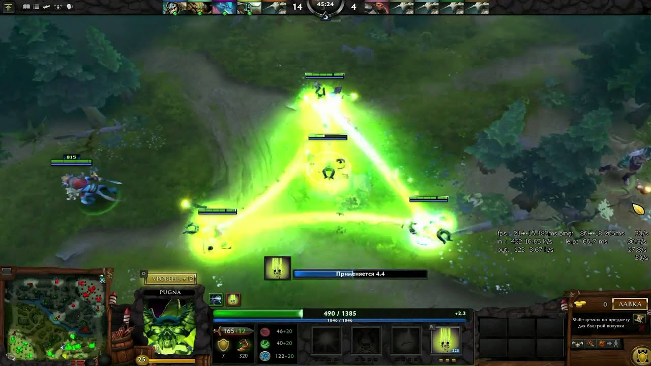 songs in dota 2 undying illuminati youtube zw9d hwgha