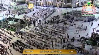 أذان الفجر - المسجد الحرام - السبت 1 محرم 1436ﻫـ | المؤذن فاروق حضراوي