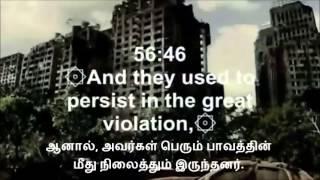 Video Surah 56  Al Waqiah - Mishary Rashid Alafasy_with Tamil translation MP3, 3GP, MP4, WEBM, AVI, FLV Oktober 2018