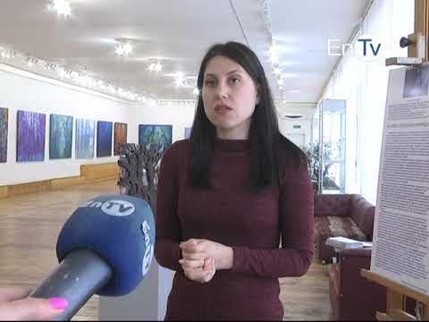 В Энергодаре проходит выставка живописи и скульптуры мариупольского художника Сергея Кириллова