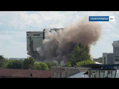 Взрыв элеватора4 Иваново - DomaVideo.Ru