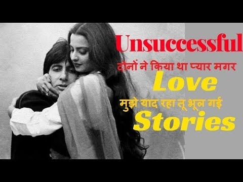 Video Bollywood Incomplete Love/दोनों ने किया था प्यार मगर/ Donon Ne Kiyaa Tha Pyar Magar/Mahua/Rafi-Vijay download in MP3, 3GP, MP4, WEBM, AVI, FLV January 2017