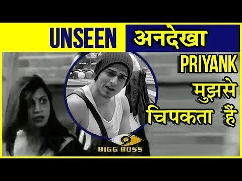 Arshi Khan BREAKSDOWN After Priyank Sharma SLUT SH