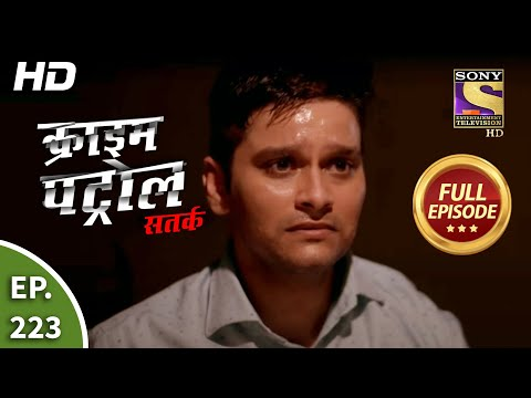Crime Patrol Satark Season 2 - Ep 223 - Full Episode - 8th September, 2020