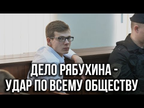 """Выбор прост: плати """"дань"""" или сиди в тюрьме"""