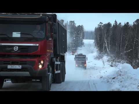 Грузовики Volvo глазами клиентов. Фильм четвертый