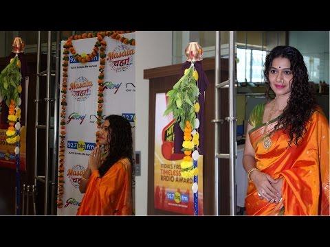 Celebration Of Gudi Padva With Urmila Kanitkar (Kothare) At 92.7 Big FM