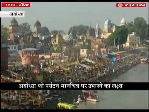 To promote tourism Yogi government plan to install 100 meters high a statue of Lord Rama in Ayodhya