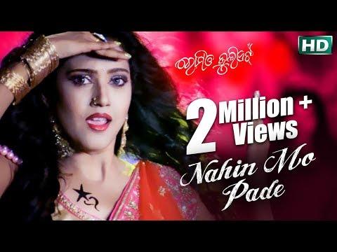Video NAHIN MO PAADE || Masti Song || ROMEO JULLIET || Barsha download in MP3, 3GP, MP4, WEBM, AVI, FLV January 2017