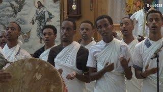 Ethiopian Orthodox Tewahedo Mezmur By Kidest Metiku- Kene Beafe Fessese.