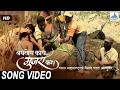 Bringing the Change | Marathi Songs 2017 | Siddharth Mahadevan
