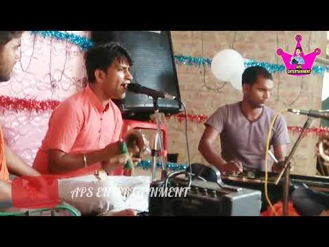 Video Waw क्या हरिकृतन गाते हैं KUMAR ARJUN भाग 5/APS ENTERTAINMENT download in MP3, 3GP, MP4, WEBM, AVI, FLV January 2017