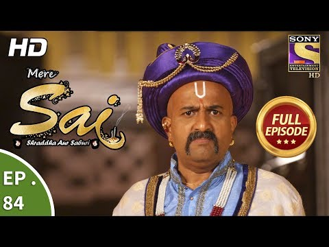 Mere Sai - Ep 84  - Full Episode  - 22nd January, 2018