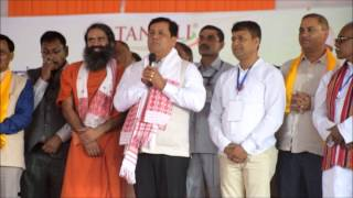Shilanayas of Patanjali Herbal & Food Park at Tezpur with blessings of Baba Ramdev ji. A great day for industry in Assam.A for Assam begins