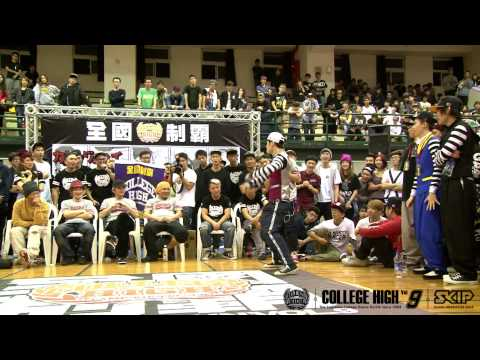 Locking Final 義守大學 vs 台北市大 | College High Vol.9 Stage 3