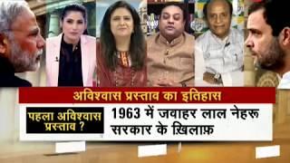 Video Taal Thok Ke: Is no trust motion in LS, Modi's first test ahead of 2019 ? Watch special debate MP3, 3GP, MP4, WEBM, AVI, FLV Juli 2018
