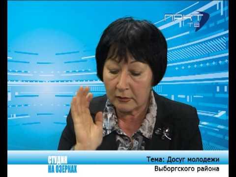 Студия на Озерках. 23.11.2012 Е.П. Широкова